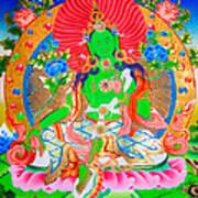 Green Tara 11 Art Print