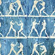 Grudge Match Art Print by Aged Pixel