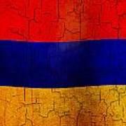 Grunge Armenia Flag  Art Print