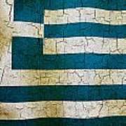 Grunge Greece Flag Art Print
