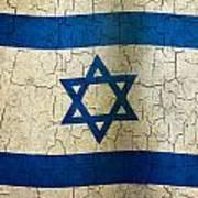 Grunge Israel Flag Art Print