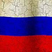 Grunge Russia Flag Art Print