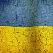 Grunge Ukraine Flag Art Print