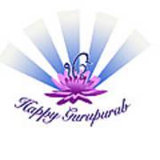 Gurupurab Greetings Art Print