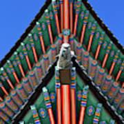Gyeongbokgung Palace, Palace Of Shining Art Print