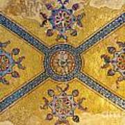 Hagia Sofia Interior 03 Art Print