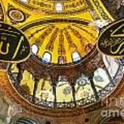 Hagia Sofia Interior 07 Art Print