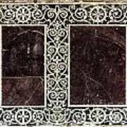 Hagia Sofia Interior 11 Art Print