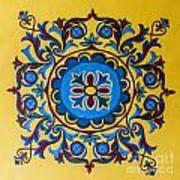 Hagia Sofia Interior 13 Art Print