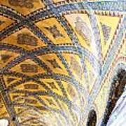 Hagia Sofia Interior 16 Art Print