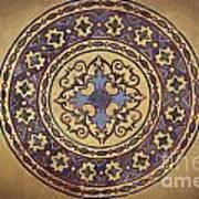 Hagia Sofia Interior 46 Art Print