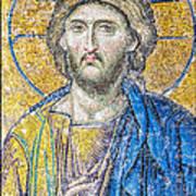 Hagia Sofia Jesus Mosaic Art Print