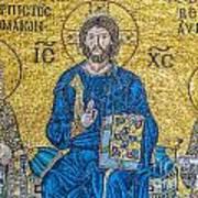 Hagia Sofia Mosaic 09 Art Print