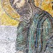 Hagia Sofia Mosaic 12 Art Print