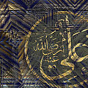 Hagia Sophia Art Print
