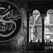 Hagia Sophia Gallery 02 Art Print