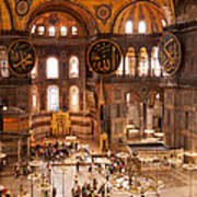 Hagia Sophia Interior 04 Art Print
