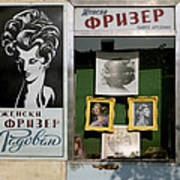 Hairdresser. Belgrade. Serbia Art Print
