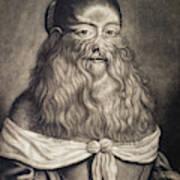 Hairy Maid, 17th Century Art Print