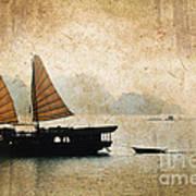 Halong Bay Vintage Art Print