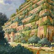 Hanging gardens of babylon drawing by english school for Hanging gardens of babylon definition