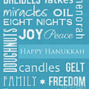 Hanukkah Fun Art Print