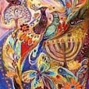 Hanukkah In Magic Garden Art Print