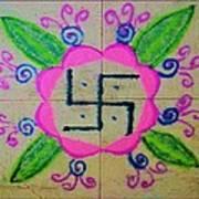 Happy Dhanteras Art Print