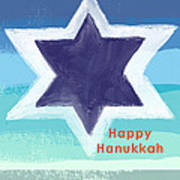 Happy Hanukkah Card Art Print