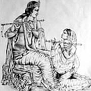 Hare Krishna Art Print by Tanmay Singh
