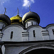 Heavenly Look - Moscow - Russia Art Print