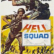 Hell Squad, Poster Art, 1958 Art Print