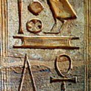 Hieroglyphics At Amada Art Print