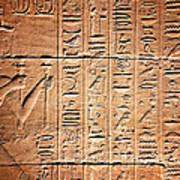 Hieroglyphs In The Temple Of Kalabsha  Art Print