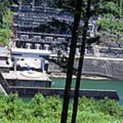 Hiwassee Dam 2 Art Print