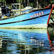 Hoi An Fishing Boat 01 Art Print