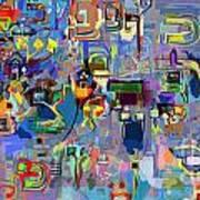 Holy Letters 1x Art Print