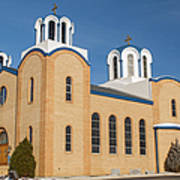 Holy Trinity Orthodox Christian Church Art Print