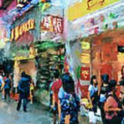 Hong Kong Around Nathan Road Art Print by Yury Malkov