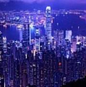 Hong Kong In Purple Art Print