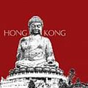 Hong Kong Skyline Tian Tan Buddha - Dark Red Art Print