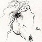 Horse Sketch 2014 05 24a Art Print