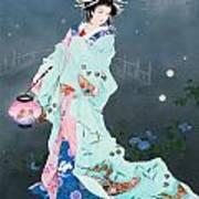 Hotarubi Art Print