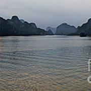 Hu Long Bay   #0705 Art Print