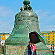 Huge Bell That Cracked In A Pit Inside Kremlin Walls In Moscow-r Art Print