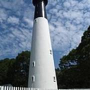 Hunting Island Light - South Carolina Art Print