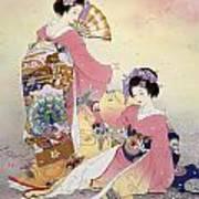 Hutari Mai Print by Haruyo Morita