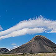 Iceland Cloudscape Panorama Art Print
