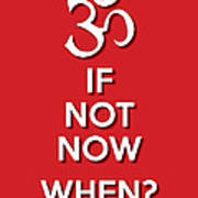 If Not Now 1 Red Art Print