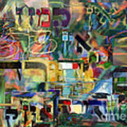 If There Is No Flour There Is No Torah 8 Art Print